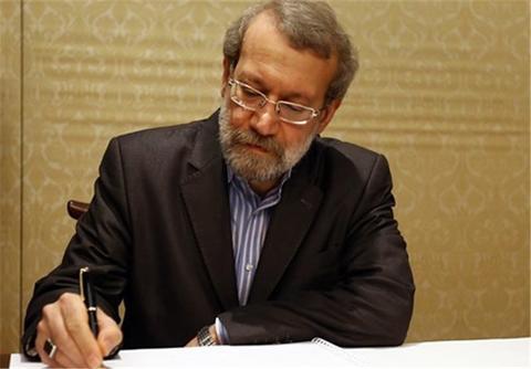 پیام تبریک والیبالی علی لاریجانی