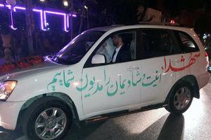 ماشین عروس متفاوت یک زوج ایرانی