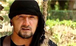 وزیر جنگ داعش