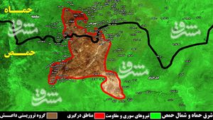 نقشه حماه.jpg
