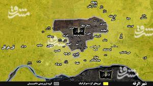 نقشه رقه سوریه.jpg