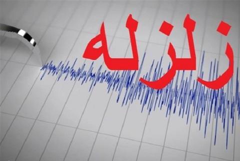 زلزله ۳/۴ ریشتری کاشمر را لرزاند
