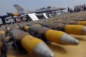 پنتاگون از فروش تسلیحاتی به ارزش ۳.۸ میلیارد دلار به بحرین خبرداد