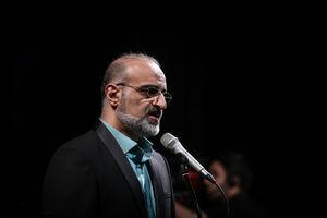 آهنگ جدید محمد اصفهانی برای اربعین 96 بنام داغ نهان