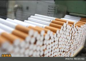 سیگاریها در نیمه نخست سال چقدر مالیات دادند؟