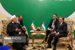 عکس/ دیدار روحانی با رییس جمهور ازبکستان