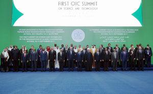 عکسیادگاری سران شرکتکننده در اجلاس سازمانکشورهایاسلامی