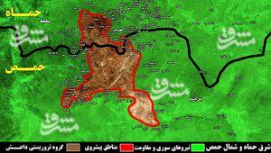 نقشه حماه و حمص.jpg