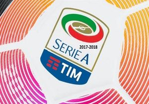 دیدار تیمهای لاتزیو و میلان لغو شد