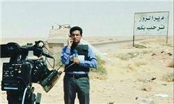 خبرنگار مدافع حرم