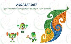 برنامه رقابت نمایندگان ایران در بازی های داخل سالن آسیا ۲۰۱۷ +جدول