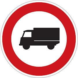 جزئیات منع تردد کامیون و تریلر در مناطق 1 و 12