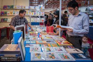حذف ناشران انقلاب از شورای برنامهریزی نمایشگاه کتاب تهران