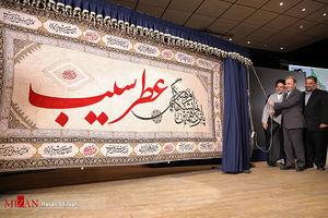 عکس/ افتتاح نمایشگاه عطر سیب با حضور نجفی