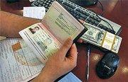 یارانه ۱۲ هزار و ۵۰۰ میلیاردی برای سفرهای خارجی/ افزایش بیعدالتی با پرداخت ارز مسافرتی