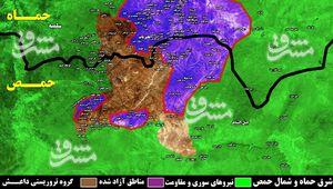 حمص و حماه نقشه.jpg