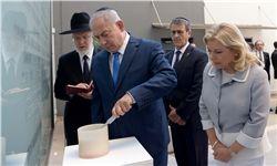 نتانیاهو در آرژانتین: ایران منبع تروریسم در جهان است