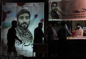 دلنوشته شهید حججی در محرم سال ۹۵ + عکس