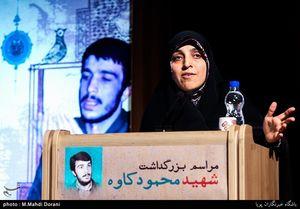 فرماندهی که متولد مشهد بود، فرزند کردستان / شور شیرین در ارتفاعات 2519 حاج عمران