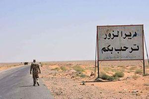 بازگشایی فرودگاه نظامی «دیرالزور»