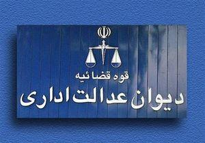 ارائه خدمات حقوقی دانش آموختگان در قالب مؤسسه حقوقی آزاد شد