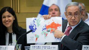 اسرائیل و میانمار