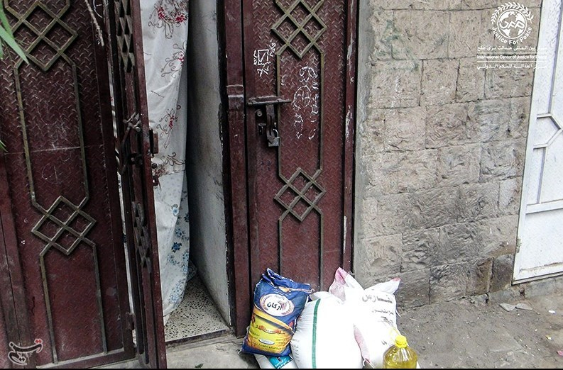 امدادرسانی جوانان ایرانی به مردم یمن + تصاویر