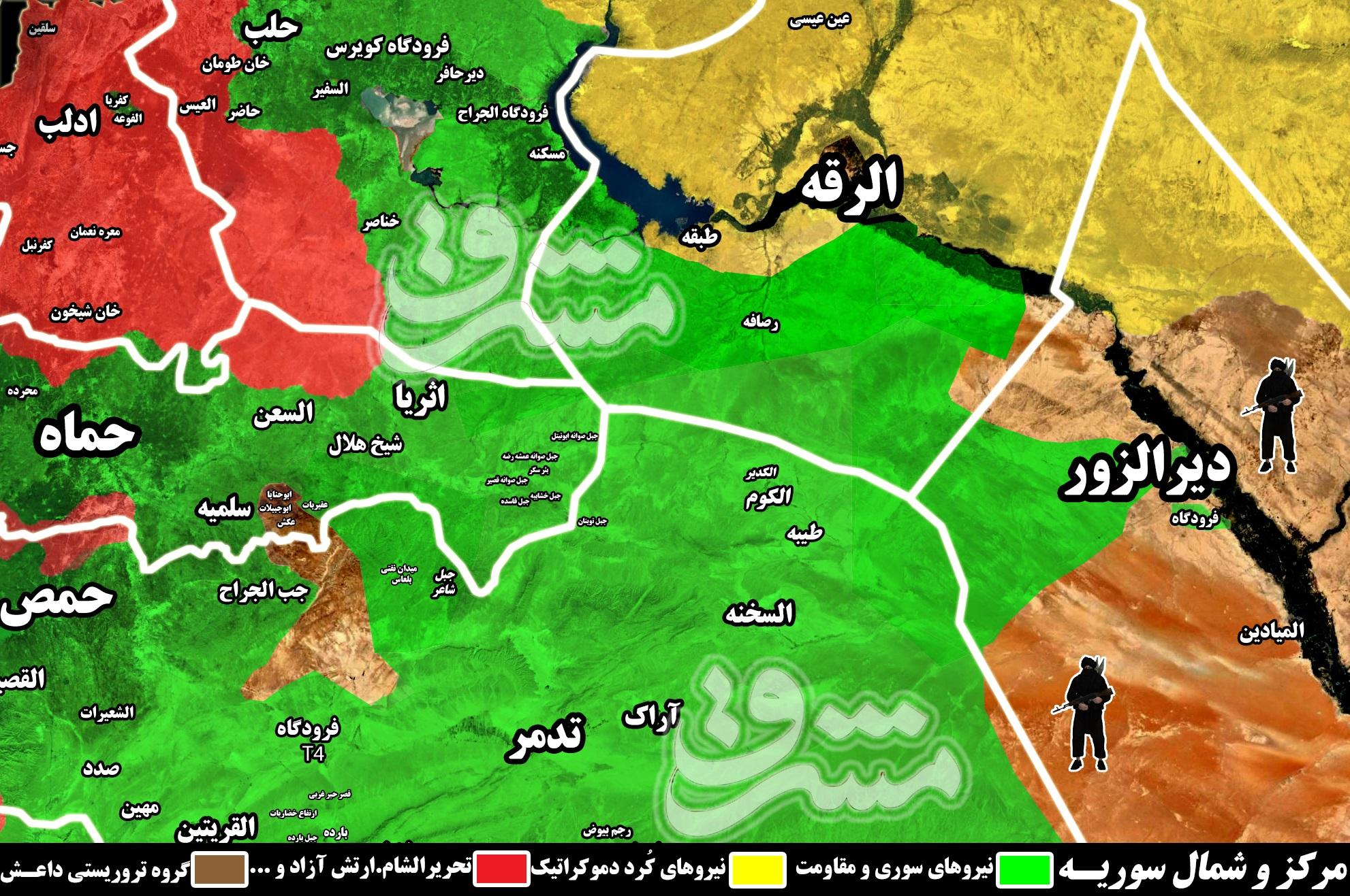 طوفان نیروهای متحد در شرق حماه و شمال حمص