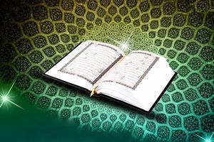 صبح خود را با قرآن آغاز کنید؛ صفحه 425+صوت