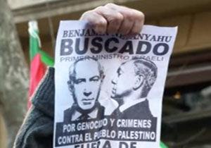 فیلم/ راهپیمایی اعتراضی علیه سفر نتانیاهو به آرژانتین