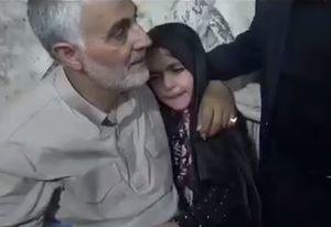 فیلم/ دلجویی حاجقاسم از دخترشهید مدافع حرم