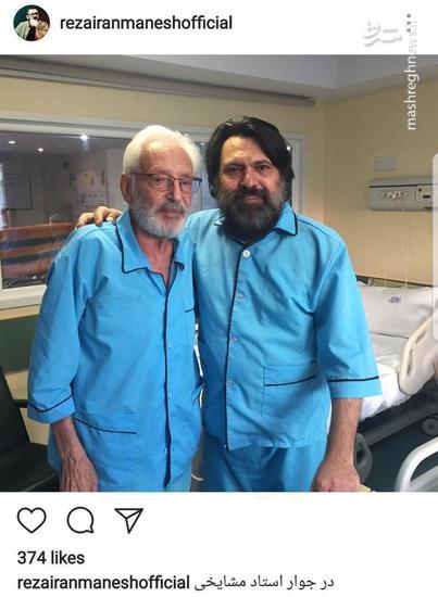 عکس/ بستری شدن رضا ایرانمنش و جمشید مشایخی در بیمارستان