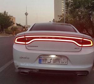 نسل جديد خودرو دوج در تهران