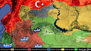 استان حلب.jpg