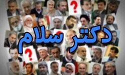 از غافلگیری حاج باقر تا سوغاتی فرمانده هوافضای سپاه برای «دکتر سلامیها»