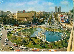 میدان ولیعصر در دهه 50
