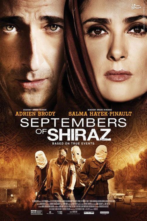 گارد باز سینمای ایران در برابر مشت های سنگین هالیوود + عکس
