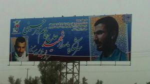 سردار شهید میرحسینی قائم مقام لشکر 41 ثار الله
