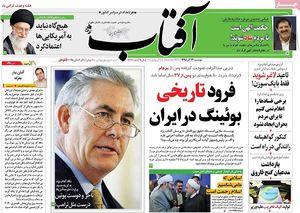 ذوق روزنامههای اصلاحطلب از دستور تازه ترامپ/ تاجیک: لیست امید مصداق پوپولیسم است/ به جای حذف برچسب قیمت کالاها، هزینههای جاری دولت را کاهش دهید
