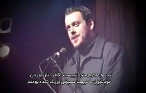 فیلم/ یککافر: یک نشانه میخواهم تا مسلمان شوم