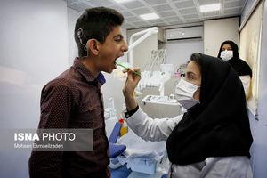 عکس/ کلینیک سیار دندانپزشکی در مناطق محروم خراسان رضوی