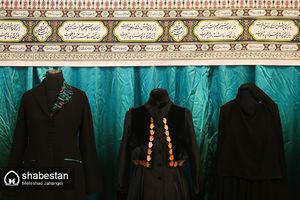 افتتاح نمایشگاه لباس عاشورایی