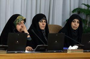 مدیران زن