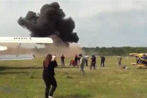 سقوط هواپیمای روس در سوریه، 32 کشته برجا گذاشت