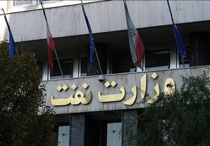 پای وزارت نفت در کفش وزارت نیرو