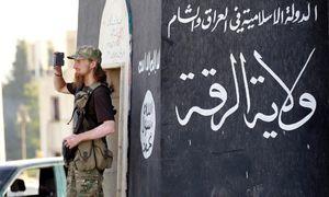 داعش در رقه