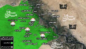 محاصره داعش در مرکز بخش غربی شهر دیرالزور