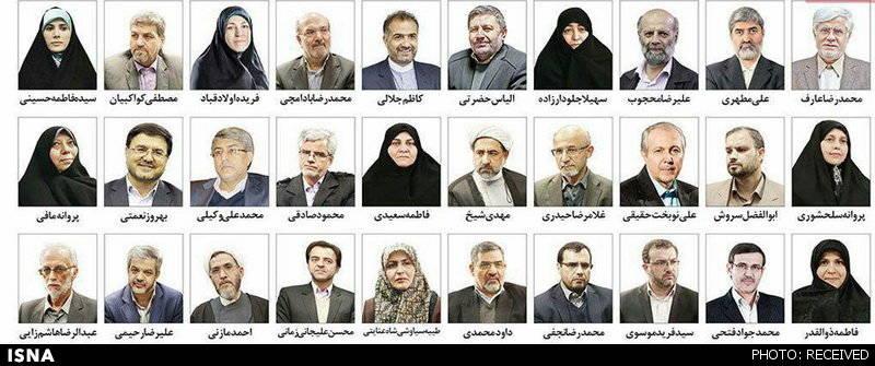 2053227 - واکنش نمایندگان تهران به باخت تیم پرطرفدار