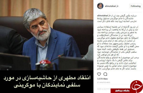 2053228 - واکنش نمایندگان تهران به باخت تیم پرطرفدار