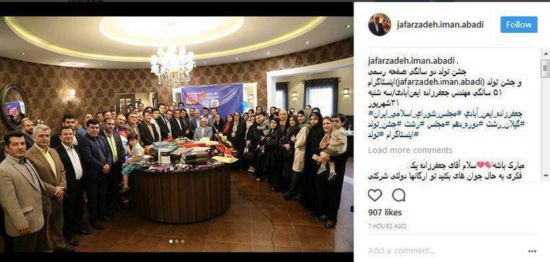 2053230 - واکنش نمایندگان تهران به باخت تیم پرطرفدار